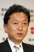 Prime+Minister+Taro+Aso+Dissolves+Lower+House+tudTAncRKsjl