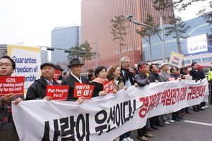 Korea FTA protest